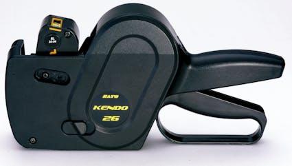 Kendo Black Side